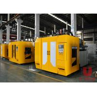 Buy cheap 1L Little Extrusion Blow Molding Machine Bottle Oil Pot HDPE Blow Moulding Machine from wholesalers