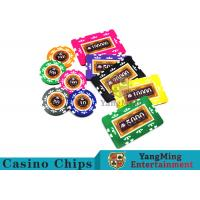 Buy cheap Entertainment 12g 760pcs Custom Poker Chip Sets With Anti - Off Film Protection product