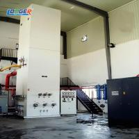 Buy cheap Medium Sized Air Separation Unit Plant from wholesalers