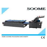 Buy cheap Manual Flute Sheet Lamination Machine Semi Automatic 1500mm For Corrugated Cardboard from wholesalers