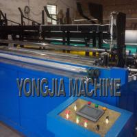Buy cheap Automatic rewinding and perforating paper machine,Manufacturer of toilet paper equipment,Toilet paper machine from wholesalers