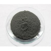 Buy cheap Tungsten powder price from wholesalers