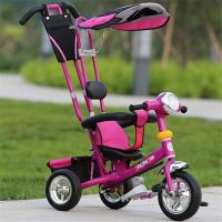 Buy cheap 2015 new design baby tricycle/kids tricycle from wholesalers