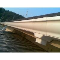 Buy cheap PVC Pipe Gutters Accessories for Roofing Rain Water Collector from wholesalers
