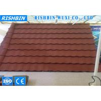 Buy cheap Classic Stone Coated Metal Roof Tile / Aluminum Roofing Sheet from wholesalers