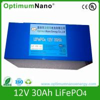 Buy cheap High Power Output LiFePO4 UPS Replacement Battery with Stable Chemical Stucture from wholesalers