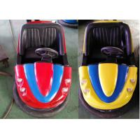 Buy cheap Playground Equipment Kids Battery Car for Amusement Rides , Battery Powered Ride from wholesalers