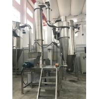 Buy cheap Indoor / Outdoor Continuous Dryer Machine , High Speed Rotating Industrial Spin Dryer from wholesalers