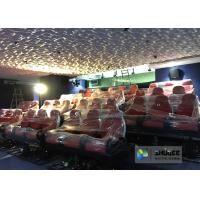 Buy cheap Latest 3rd Generation 5D Movie Theater with Red Seats , Easy To Install product