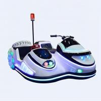 Buy cheap Super Cool Playground Game Kiddie Ride Machines Playing Time 6-7 Hour from wholesalers