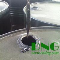 Buy cheap Pine Tar Oil from wholesalers