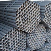 Buy cheap ASTM Seamless Carbon Steel Pipe from wholesalers