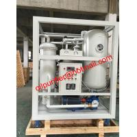 Buy cheap Vacuum turbine oil purifier system,filtration machine extend lubricant oil service life and save cost,remove water, gas from wholesalers