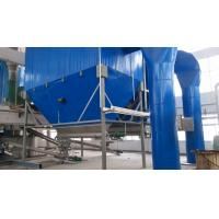 Buy cheap Spin Flash Air Stream Dryer Machine For Cassava Starch Flour 200 - 8000kg/H Capacity from wholesalers