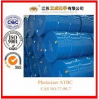 Buy cheap Acetyl Tri N Butyl Citrate ATBC Food Packaging Plasticizer Innocuous Non - Pollution from wholesalers