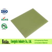 Buy cheap Ordinary FR4 Epoxy Glass Sheet / Board with SGS Certificate from wholesalers