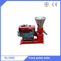 Buy cheap Diesel engine powered small feed pellet mill wood pellet machinery from wholesalers