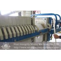 Buy cheap Dewating Filter Press Machine from wholesalers