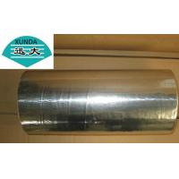 Buy cheap Alu Roofing Tape from wholesalers