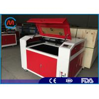 Buy cheap High Precision Rotary Desktop Laser Engraving Machine For Wood Double Head Design from wholesalers