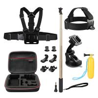 Buy cheap Action Camera Kit 12-in-1 Gopro Carrying case + Head Chest Belt Strap Mount HGP5704 product