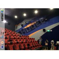 Buy cheap Brand Speaker Large Screen 4D Motion Chair With Pneumatic System For 150 Seats product