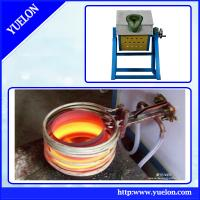 Buy cheap bronze melting furnace for copper (small volume and light weight) from wholesalers