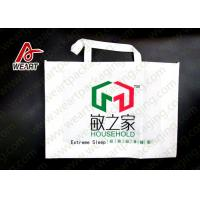 Buy cheap Multi Colors Promotional Non Woven Bags D Cut Style , Fashion Designer Non Woven Garment Bag from wholesalers