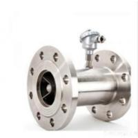 Buy cheap Gas Turbine Flow Meter from wholesalers