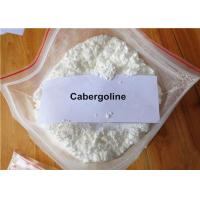 Buy cheap 99% Pure Dostinex Cabergoline CAS 81409-90-7 Raw Powder Cabergoline Powder For Sale Online Cheap from China GMP factory from wholesalers