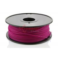 Buy cheap Rapid Prototyping Purple 3D Printer ABS Filament 3 MM , 3D Print Consumable product