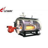 Buy cheap Energy Saving Hot Water Gas Boiler Atmospheric Pressure PLC Programmable Control from wholesalers
