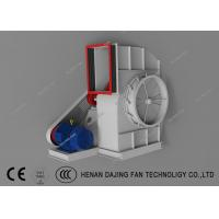Buy cheap 7.5kw 10000 Cfm Dust Collector Fan For Steel Plant Boilers from wholesalers