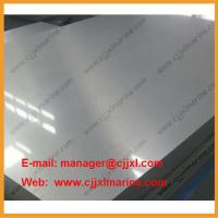Buy cheap AH36,DH36,EH36,AH40,DH40,FH32,FH36,EH40 Steel Plate For Shipbuilding from wholesalers