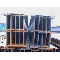 Buy cheap GR50 GR55 Hot Rolled Steel Beam, I / H Beam Sections ASTM Standard from wholesalers