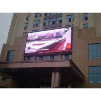 Buy cheap P10 DIP Full Color Commercial LED Screen Advertising Display (1R1G1B) from wholesalers