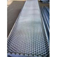 Buy cheap Welded Frame Expanded Metal Mesh Rust Prevention For Fence / Steel Springboard from wholesalers