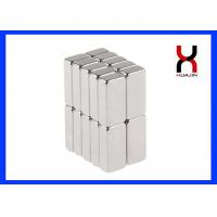 Buy cheap Permanent Square Neodymium Magnet Square Speaker Magnet in Magnetic Materials from wholesalers