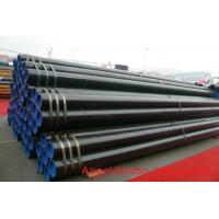 Buy cheap API 5L X65 24 inch steel pipe Sch40 Carbon Steel seamless Pipe GB6479-2013 6-12m product
