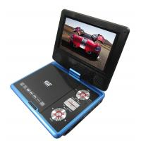 Buy cheap 7 Inch Home Portable Dvd Player With Tv / USB / Sd Jack / Radios from wholesalers