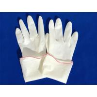 Buy cheap Disposable Surgical Gloves product