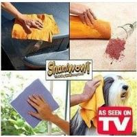 Buy cheap nonwoven fabric towel, shamwow towel, magic cleaning towel, kitchen towel, car wash microf from wholesalers