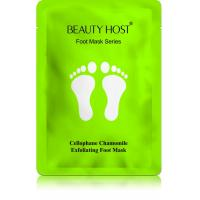 Buy cheap Cellophane Chamomile Exfoliating Foot Mask Softening Moisturizing from wholesalers