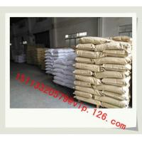 Buy cheap ABS Modified/ Natural Heat Resistance ABS Pellets for Car Parts from wholesalers