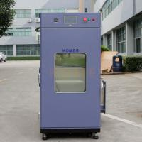 Buy cheap KMH-429R Refrigeration Temperature And Humidity Chamber , Climate Control Chamber For Laboratory from wholesalers