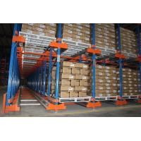 Buy cheap Space Saving Storage Drive In Drive Through Racking System Seafood Storage from wholesalers