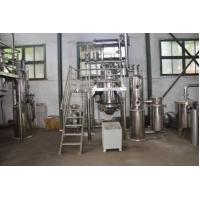 Buy cheap Traditional Herb Extraction Equipment Operated Low Temperature 60 - 80°C from wholesalers