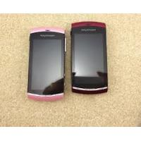 Buy cheap branded mobile phones for Sony Ericsson 3G mobile phone 8MP GPS WiFi cell phone sony music from wholesalers