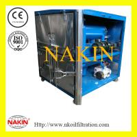 Buy cheap Transformer Oil Filtration Machine,Vacuum Oil Purification System from wholesalers