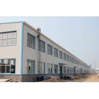Buy cheap Q345 Grade Light Pre Engineered Steel Structure Workshop Multi Layer Floors product